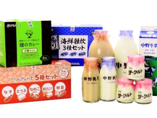 画像1: 中野牛乳とお手軽フリーズドライおススメ3点セット (1)