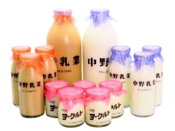 画像1: 中野乳業店長おススメセット (1)